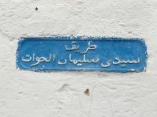 Street name Chefchaouen