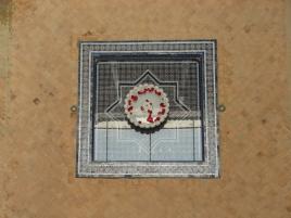Riad fountain Fes